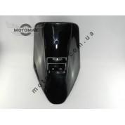 Клюв Honda Tact-24