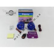 Сигнализация+динамики муз.USB-MP3+FM радио (синяя)