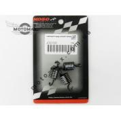 Пружинки сцепления Yamaha/Китаец 2т Stels, маленькие, КОSО (тайвань)