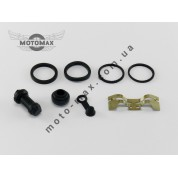 Ремкомплект переднего суппорта, 4т GY6-50/60/80/125/150cc