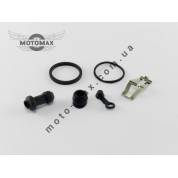 Ремкомплект суппорта Honda Dio AF-25/28/35
