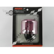 Фильтр нулевик ø-35мм, 45º с розовым колпаком KOSO (Тайвань)
