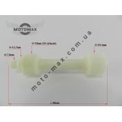 Привод маслонасоса Suzuki Address 50/100cc/ Sepia (белый)