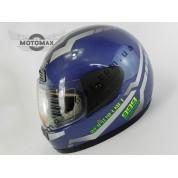 Шлем с подбородком WEIPU (с воротником) синий глянцевый №826