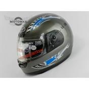 Шлем с подбородком (с воротником) серебристый глянцевый