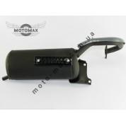 Глушитель Honda Lead AF-20/05 (HF05E)