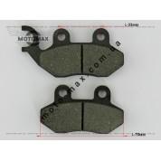 Колодки дискового тормоза GY6 50-150cc с крючком влево №2
