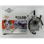 Карбюратор Альфа с топливным фильтром (Japan standart)
